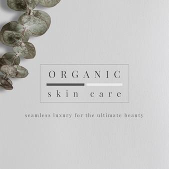 Modelo de banner orgânico para a pele com design minimalista