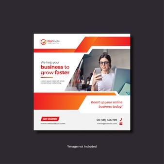 Modelo de banner ou panfleto de negócios de mídias sociais