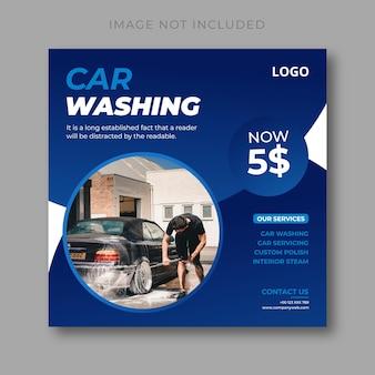 Modelo de banner para lavagem de carro