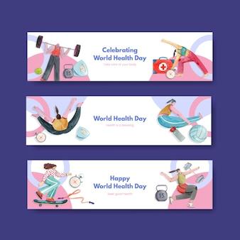 Modelo de banner para o dia mundial da saúde em estilo aquarela