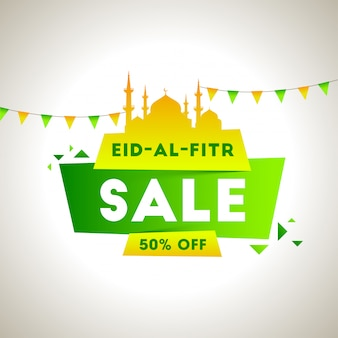 Modelo de banner para venda de eid al-fitr mubarak