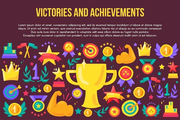 Modelo de banner plana de conquistas e vitórias