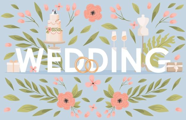 Modelo de banner plano de palavra de casamento deixa flores, bolo de casamento