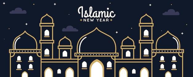 Modelo de banner plano islâmico de ano novo