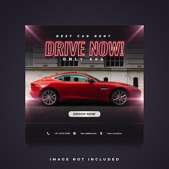 Modelo de banner pós-promoção de aluguel de automóveis para publicidade ou marketing nas redes sociais