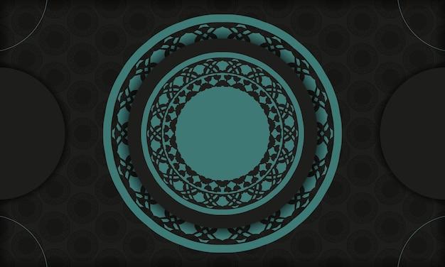 Modelo de banner preto com ornamentos azuis gregos e lugar para o seu texto. design de cartão postal pronto para impressão com ornamento abstrato.