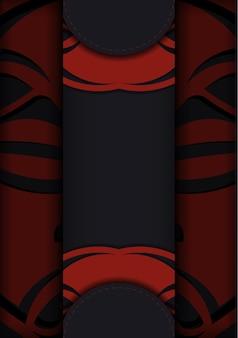 Modelo de banner preto com ornamentos gregos e lugar para o seu logotipo e texto. modelo de design de impressão de cartão postal com padrões abstratos.