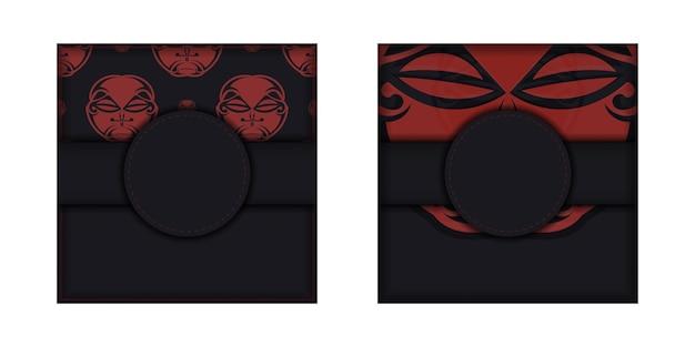 Modelo de banner preto com ornamentos gregos e lugar para o seu logotipo e texto. modelo para design de impressão de cartão postal