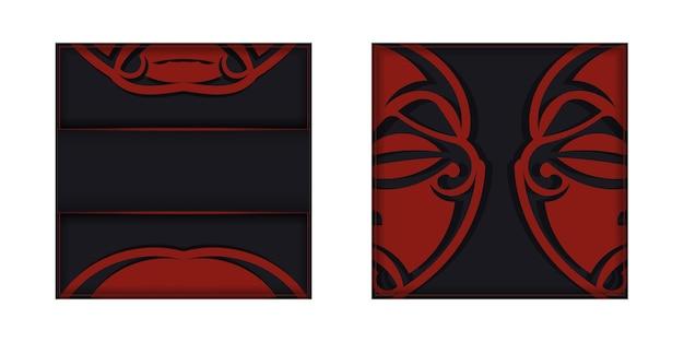 Modelo de banner preto com ornamentos gregos e lugar para o seu logotipo e texto. modelo para impressão de cartão postal