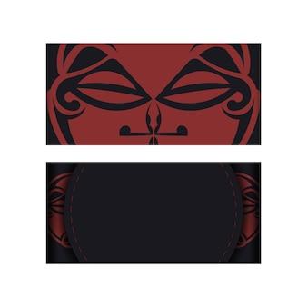 Modelo de banner preto com ornamentos gregos e lugar para o seu logotipo e texto.