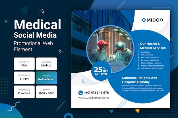 Modelo de banner promocional de mídia social médica