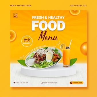 Modelo de banner promocional de mídia social para menu de comida saudável