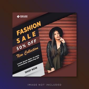 Modelo de banner quadrado de mídia social de venda de moda moderna