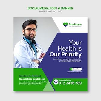 Modelo de banner quadrado médico de mídia social pós-instagram vetor premium