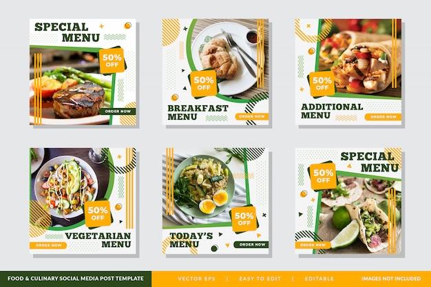 Modelo de banner quadrado ou panfleto com comida e tema culinário para restaurantes