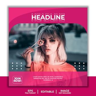 Modelo de banner quadrado para postagem em mídia social, modelo de moda linda garota elegante simples rosa