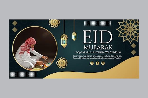 Modelo de banner ramadan