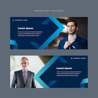 Modelo de banner simples de negócios modernos