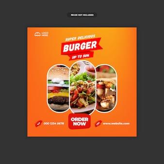Modelo de banner sqaure de mídia social de hambúrguer delicioso premium psd premium