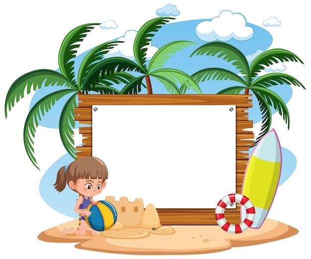 Modelo de banner vazio com personagens de crianças nas férias de verão na praia em fundo branco