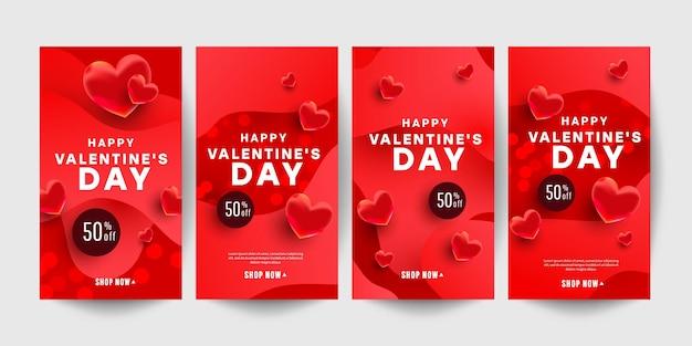 Modelo de banner vertical de dia dos namorados com corações vermelhos realistas definido para banner, panfleto, folheto, história ou histórias nas mídias sociais. ilustração vetorial