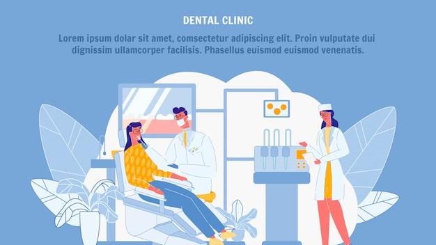 Modelo de banner web de vetor de cor de clínica dentária
