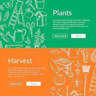 Modelo de banner web horizontal de jardinagem de vetor
