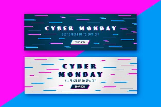 Modelo de banners de cyber segunda-feira de falhas
