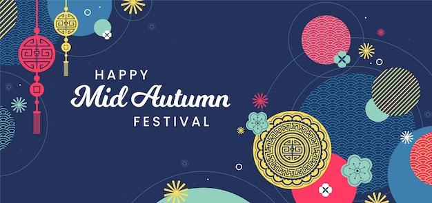 Modelo de banners de festival de meados do outono