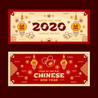 Modelo de banners de mão desenhada ano novo chinês