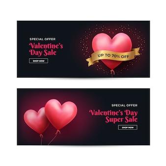 Modelo de banners de venda realista do dia dos namorados