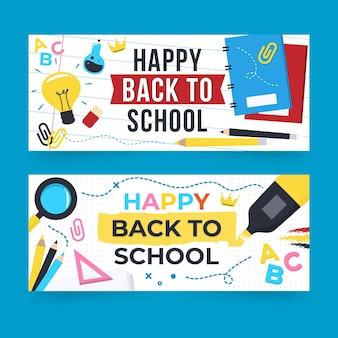 Modelo de banners de volta às aulas