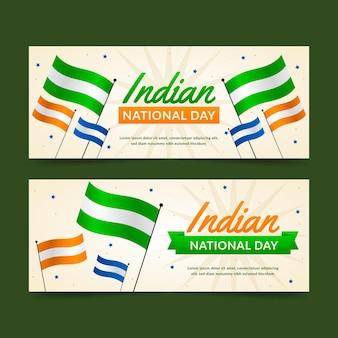Modelo de banners do dia da república indiana de design plano
