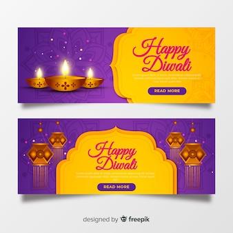Modelo de banners web design plano diwali
