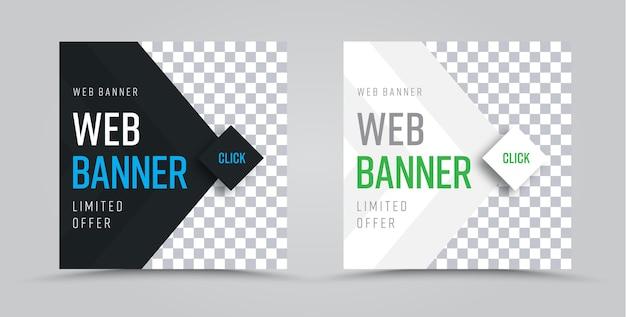 Modelo de banners web quadrados com um lugar para uma foto e um botão em forma de diamante.