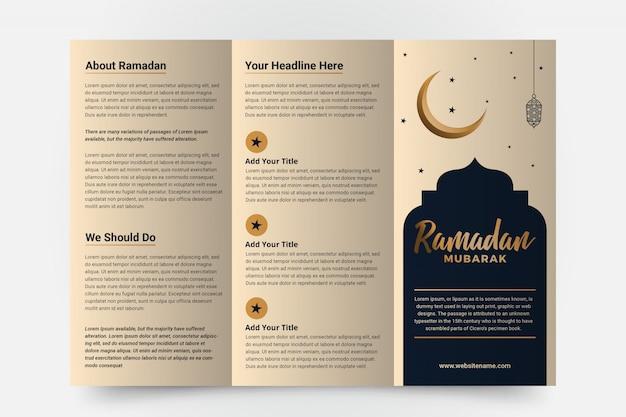 Modelo de brochura com três dobras do ramadã