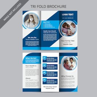 Modelo de brochura - médica dobrável em três partes