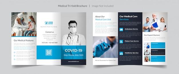 Modelo de brochura - médica, três dobras de saúde