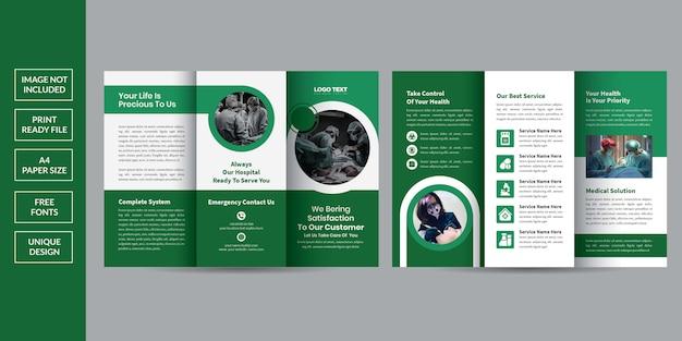 Modelo de brochura - saúde dobrável em três partes