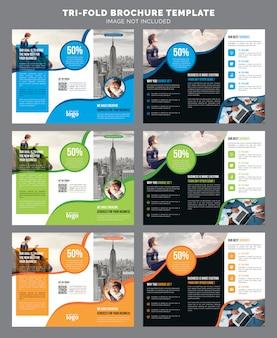 Modelo de brochura - três dobras corporativa