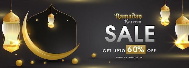 Modelo de cabeçalho ou banner de site design com lua crescente dourada