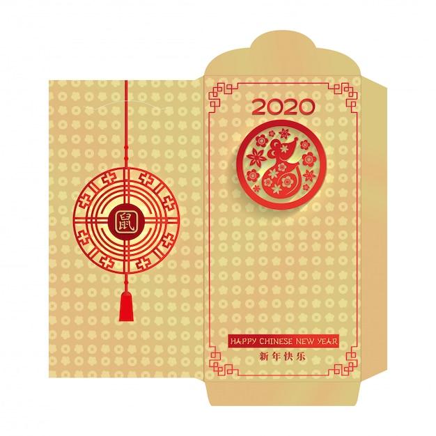 Modelo de caixa de embalagem. ano novo lunar dinheiro ouro envelope vermelho ang pau design. caractere chinês hieróglifo