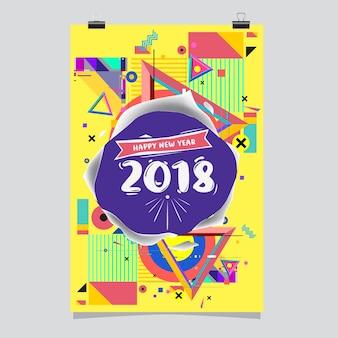 Modelo de calendário 2018 com ilustração de design colorida geométrica