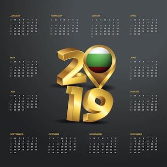 Modelo de calendário 2019