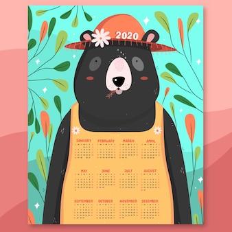 Modelo de calendário colorido bonito