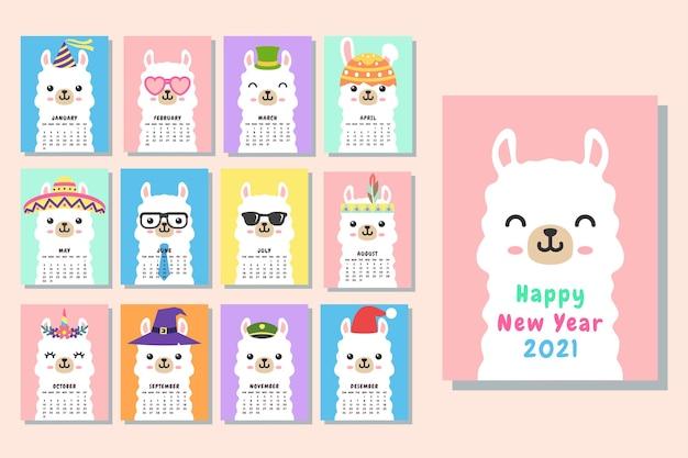 Modelo de calendário de alpaca de lhama fofa, temporada de 2021