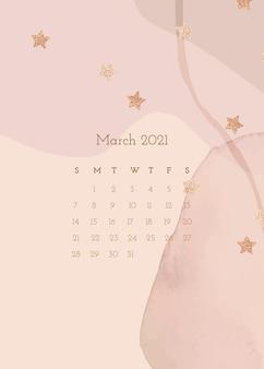 Modelo de calendário de março de 2021 com textura de papel aquarela