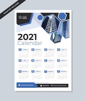 Modelo de calendário de negócios profissional em estilo geométrico