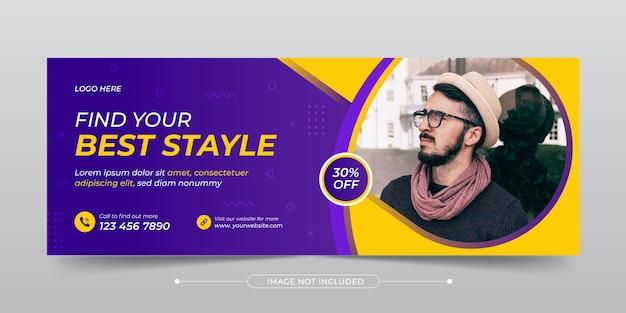 Modelo de capa de mídia social de venda de moda e banner da web