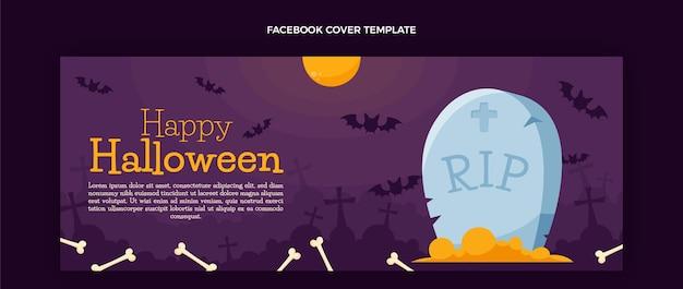 Modelo de capa de mídia social desenhada à mão para o dia das bruxas